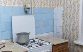 3-комнатная квартира, 65 м², 8/9 этаж помесячно, Мкр Строитель за 80 000 〒 в Уральске