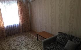 2-комнатная квартира, 47 м², 3/5 этаж посуточно, 14-й мкр, 14 мкр 41 за 8 000 〒 в Актау, 14-й мкр