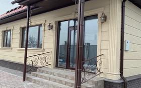 4-комнатный дом, 144 м², 10 сот., Райымбека (Посевная) за ~ 32 млн 〒 в Каскелене