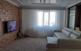 3-комнатная квартира, 74 м², 3/9 этаж, Сарыарка 8/1 за 16.9 млн 〒 в Кокшетау