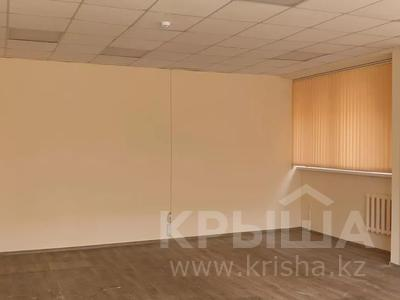 Помещение площадью 57 м², Академика Сатпаева 65 — Естая за 200 000 〒 в Павлодаре