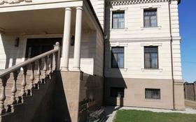 10-комнатный дом, 700 м², 12 сот., Парк Первого Президента 777 за 240 млн 〒 в Актобе, мкр 12