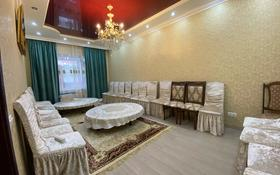 6-комнатная квартира, 145 м², 1/3 этаж, Шахтеров 20/2 за ~ 48 млн 〒 в Караганде, Казыбек би р-н