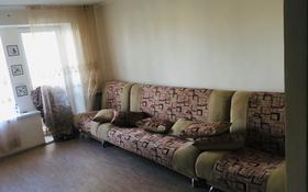2-комнатная квартира, 48 м², 8/9 этаж помесячно, мкр Юго-Восток, 30й микрорайон 1 за 90 000 〒 в Караганде, Казыбек би р-н