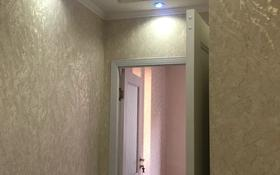 1-комнатная квартира, 37 м², 4/12 этаж, мкр Алгабас, Момышұлы 75 за 14.5 млн 〒 в Алматы, Алатауский р-н
