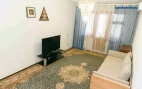 2-комнатная квартира, 60 м², 3/5 этаж посуточно, проспект Абая 49 — проспект Назарбаева за 12 000 〒 в Уральске