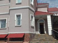 5-комнатный дом, 332 м², 10 сот.
