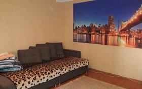 1-комнатная квартира, 45 м², 5/25 этаж по часам, Абиша Кекилбайулы 270/3 за 2 000 〒 в Алматы, Бостандыкский р-н