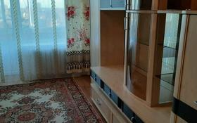 2-комнатная квартира, 57 м², 3/5 этаж, А-98 15 — Жумабаева за 19 млн 〒 в Нур-Султане (Астане), Алматы р-н