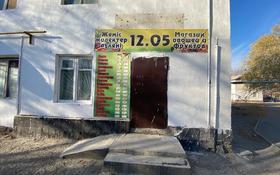 Офис площадью 40 м², Бокейхан 41 за 4.5 млн 〒 в