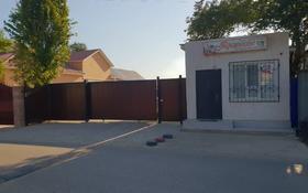 Магазин площадью 40 м², Б.Момышулы 22 за 33 млн 〒 в Балыкшы