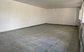 Помещение площадью 140 м², Парасат 27 — Арман за 250 000 〒 в Каскелене