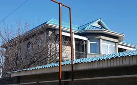 6-комнатный дом, 535 м², 12 сот., Кашаубаева 45 за 95 млн 〒 в Бесагаш (Дзержинское)