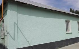 7-комнатный дом, 150 м², 20 сот., улица Абая 3 за 10 млн 〒 в Аксукенте