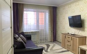 1-комнатная квартира, 38 м², 9/10 этаж помесячно, Кайрбекова 371/1 за 80 000 〒 в Костанае