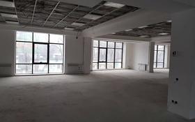 Офис площадью 360 м², улица Наурызбай Батыра 8 за 4 300 〒 в Алматы