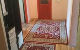 3-комнатная квартира, 60 м², 2/3 этаж, Смыкова 8 за 13.5 млн 〒 в Талгаре