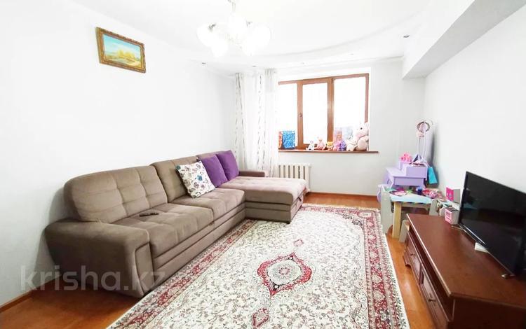 3-комнатная квартира, 70.5 м², 2/5 этаж, Жамбыла 84 — Наурызбай Батыра за 39.2 млн 〒 в Алматы, Алмалинский р-н