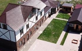 9-комнатный дом, 440.9 м², 10 сот., Табигат за 80 млн 〒 в Бурабае
