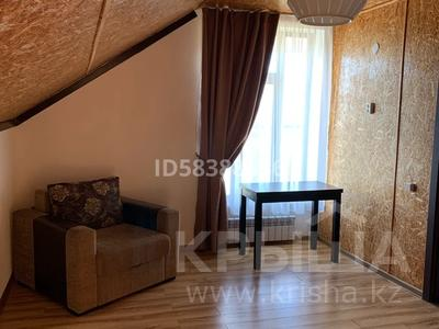 9-комнатный дом, 440.9 м², 10 сот., Табигат за 110 млн 〒 в Бурабае — фото 15