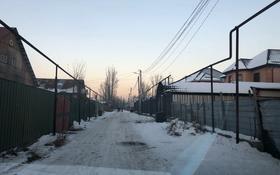 Участок 5 соток, мкр Теректы — Орталык Туйемойнак за 11.5 млн 〒 в Алматы, Алатауский р-н