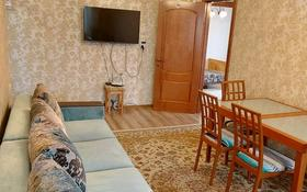 3-комнатная квартира, 58 м² помесячно, 3 микр 20 за 130 000 〒 в Капчагае