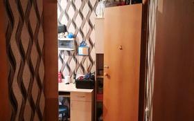1-комнатная квартира, 41 м², 1/1 этаж, Микрорайон Сарыарка 6/5 за 9.5 млн 〒 в Кокшетау