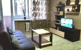 1-комнатная квартира, 48 м², 11/12 этаж посуточно, Набережная Славского 34 за 9 000 〒 в Усть-Каменогорске