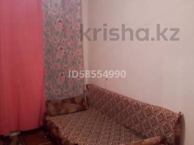 1 комната, 25 м², Курмангали Оспанова 6Б — Пожарского за 20 000 〒 в Актобе