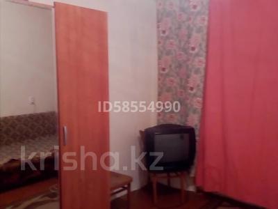 1 комната, 25 м², Курмангали Оспанова 6Б — Пожарского за 20 000 〒 в Актобе — фото 2