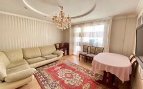 4-комнатная квартира, 79.7 м², 6/9 этаж, мкр Юго-Восток, Волочаевская 67 за 24 млн 〒 в Караганде, Казыбек би р-н