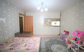 1-комнатная квартира, 38 м², 5/5 этаж, 189 за 10.3 млн 〒 в Нур-Султане (Астана)