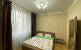2-комнатная квартира, 65 м², 4/8 этаж помесячно, Улы Дала 6 — Сауран за 150 000 〒 в Нур-Султане (Астана), Есиль р-н