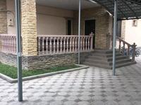 5-комнатный дом, 153 м², 10 сот.
