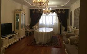 4-комнатная квартира, 135 м², 2/18 этаж, Габдуллина 16 — Иманова за 47.5 млн 〒 в Нур-Султане (Астана)