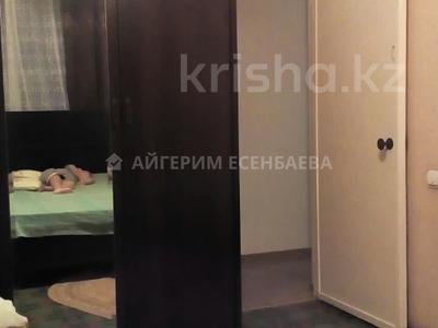 3-комнатная квартира, 59 м², 2/4 этаж, мкр №6, Мкр №6 10 за 19 млн 〒 в Алматы, Ауэзовский р-н — фото 10