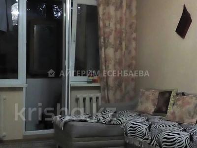 3-комнатная квартира, 59 м², 2/4 этаж, мкр №6, Мкр №6 10 за 19 млн 〒 в Алматы, Ауэзовский р-н — фото 2