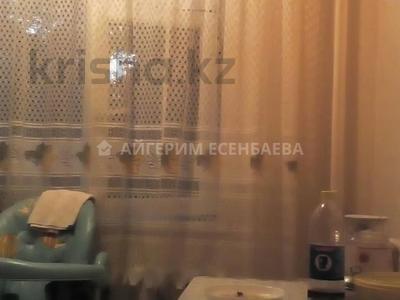 3-комнатная квартира, 59 м², 2/4 этаж, мкр №6, Мкр №6 10 за 19 млн 〒 в Алматы, Ауэзовский р-н — фото 4
