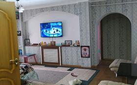 4-комнатная квартира, 86.9 м², 1/5 этаж, улица Шевченко 142 А — Толебаева за 24 млн 〒 в Талдыкоргане