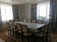4-комнатный дом, 95.9 м², Каргалы(жильянка) Ул. Дружба за 20 млн 〒 в Актобе