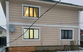 5-комнатный дом, 220 м², 6 сот., мкр Кайрат, Мк Кайрат за 68 млн 〒 в Алматы, Турксибский р-н