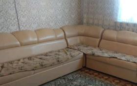 5-комнатный дом, 86.9 м², 20 сот., Футбольная 46 за ~ 3.5 млн 〒 в Габидена Мустафина