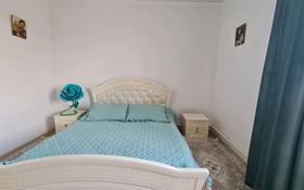 5-комнатный дом, 200 м², 10 сот., мкр Кунгей 91 — Гапеева и 1ая за 55 млн 〒 в Караганде, Казыбек би р-н