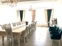 4-комнатный дом посуточно, 280 м²