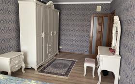 3-комнатная квартира, 95.2 м², 5/9 этаж, Хусейн бен Талал за 42 млн 〒 в Нур-Султане (Астана), Есиль р-н