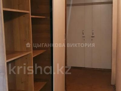 1-комнатная квартира, 33 м², мкр Орбита-1, Габидена Мустафина — Торайгырова за 14 млн 〒 в Алматы, Бостандыкский р-н — фото 9