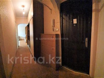 1-комнатная квартира, 33 м², мкр Орбита-1, Габидена Мустафина — Торайгырова за 14 млн 〒 в Алматы, Бостандыкский р-н — фото 10