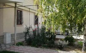 3-комнатный дом, 76.5 м², 7 сот., Айманова за 28 млн 〒 в Бесагаш (Дзержинское)
