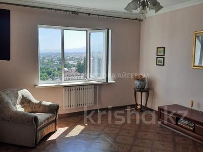 1-комнатная квартира, 60 м², 12/16 этаж, мкр Шугыла, Жуалы за 16 млн 〒 в Алматы, Наурызбайский р-н
