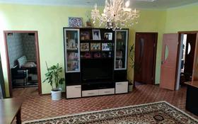 4-комнатная квартира, 96 м², 2/2 этаж, улица Емелева — Механическая за 11 млн 〒 в Талгаре